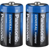 Panasonic - Panasonic Büyük Pil 2'li D-R20BE 1,5V